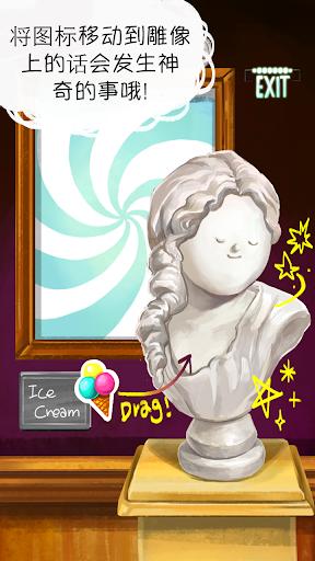 玩免費教育APP 下載酷嘻的奇妙美术馆 : Coosi Wonder Museum app不用錢 硬是要APP