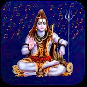 Shiva Tamil Devotional Songs : Bakthi Padalgal
