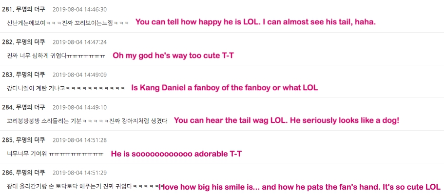 kang daniel comments