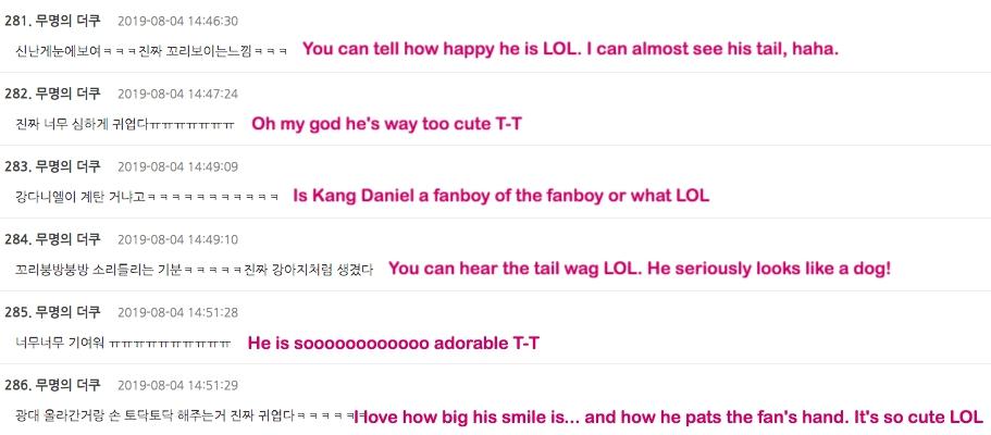 kang daniel comments