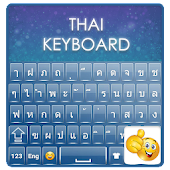 Sensmni Thai Keyboard