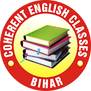 Coherent English Classes