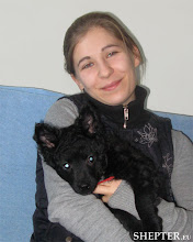 Photo: 8-10 weeks Nathalie with Kabuki