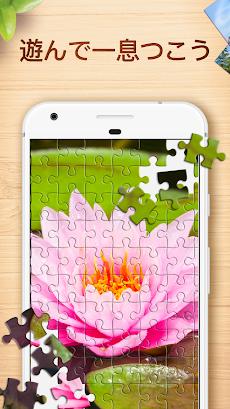 Jigsaw Puzzles - ジグソーパズルゲームのおすすめ画像5