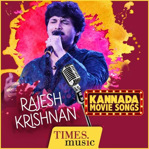 Rajesh Krishnan Kannada Movie Songs - Apps on Google Play