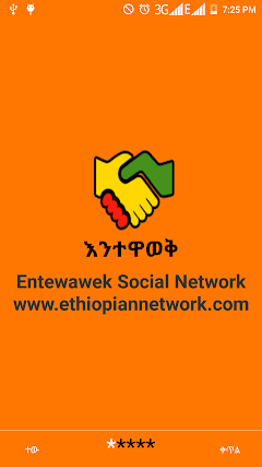 Page 8 : Best android apps for amharic language - AndroidMeta