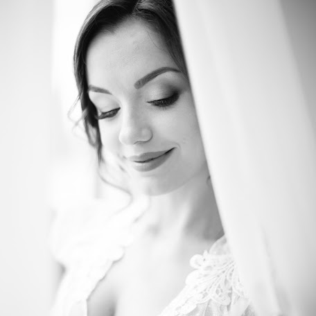 Wedding photographer Katerina Pershina (per4inka). Photo of 13.02.2018