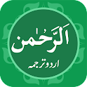 Surah Rehman+ Audio Recitation icon