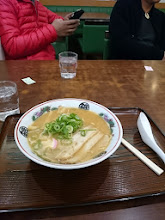 Photo: 「和歌山ラーメン」を堪能しました!