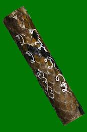 ตะกรุดหนังงูเหลือม หลวงปู่อิน เขมเทโว วัดหนองเม็ก จ.สุรินทร์ ปี 2551 ปรมาจารย์เเห่งมหาเสน่ห์ สายเขมร อายุ ๘๒ ปี ขนาดยาว 5 ซม