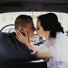 Wedding photographer Aleksandr Kudruk (kudrukav). Photo of 11.05.2015