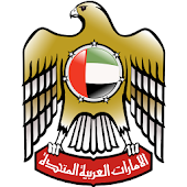 UAE Consular Sections India