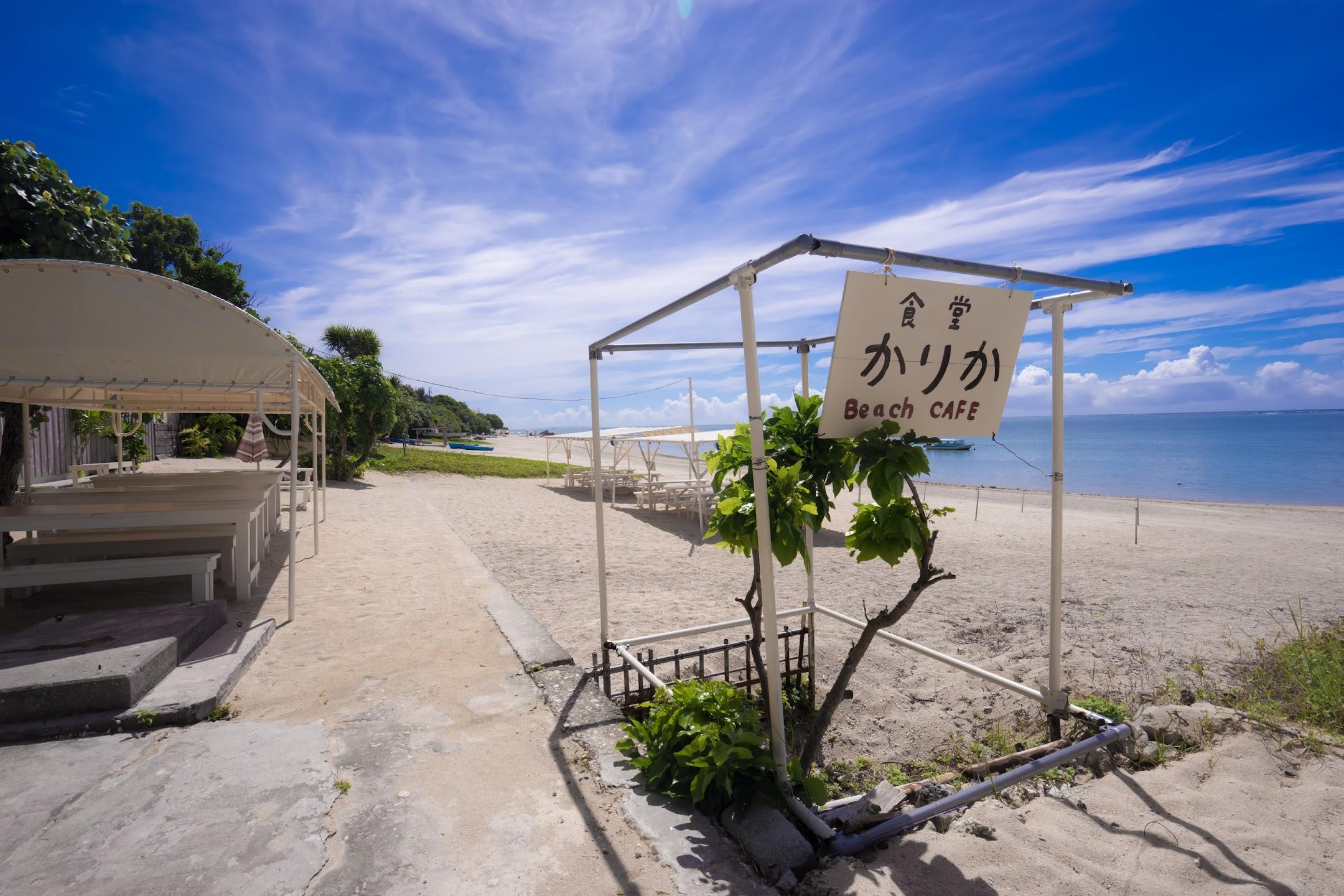 沖縄 新原ビーチ 食堂かりか1