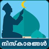 Niskaarangal-Malayalam APK download