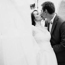 Wedding photographer Anastasiya Korzina (stasybasket). Photo of 03.08.2016