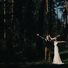 Wedding photographer Sergey Babkin (Serge08). Photo of 20.03.2018