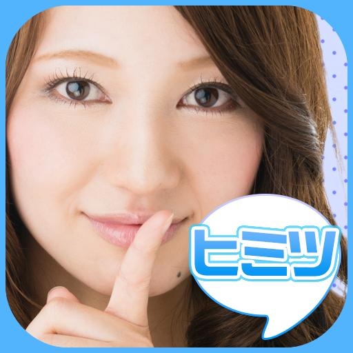 社交のHセレクション☆無料ご近所出会系チャットアプリの決定版 LOGO-記事Game