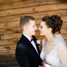 Wedding photographer Natalya Venikova (venatka). Photo of 20.08.2018
