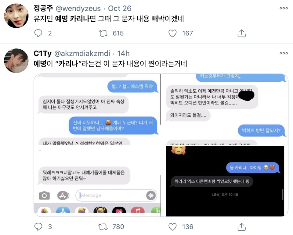Screenshot 2020-10-28 at 1.36.14 PM