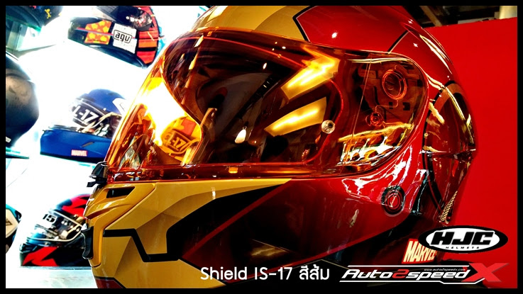 Shield visor หน้ากาก HJC IS17 บังลม iron man