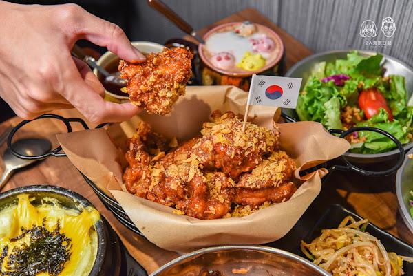Ma C So Yo築夢韓食:台北中山區美食-鄰近林森北路,隱身在巷弄裡的創意韓式炸雞!