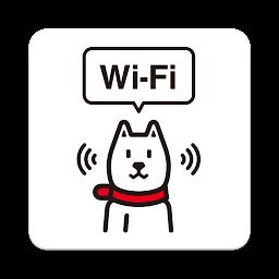 Androidアプリ Wi Fiスポット設定 ライブラリ デモ Androrank アンドロランク