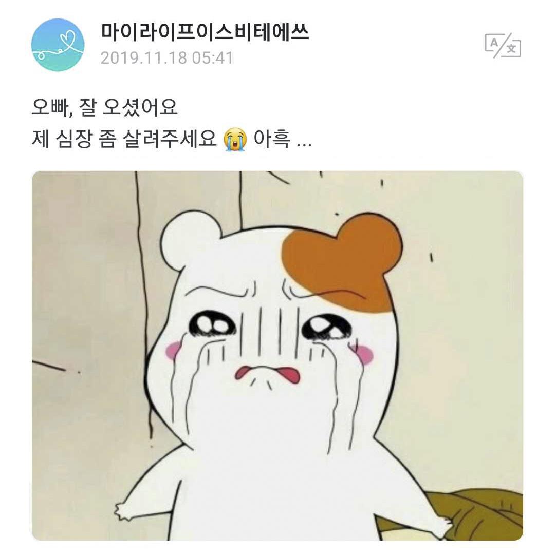 bts jin stop breathing 1