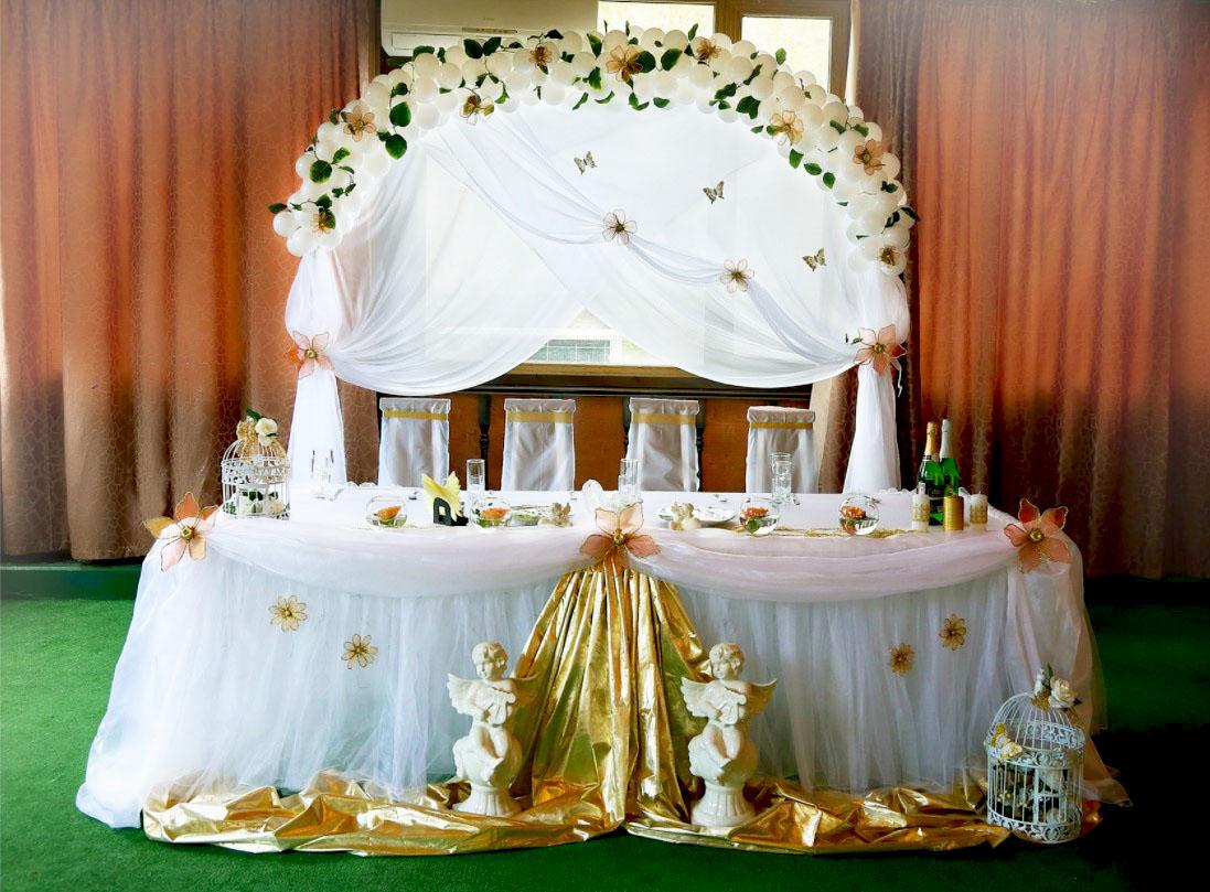 Мармелад Room в Воронеже