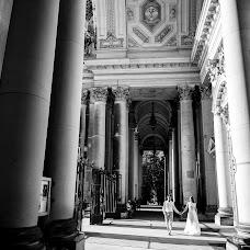 Wedding photographer Pavel Chizhmar (chizhmar). Photo of 28.08.2018