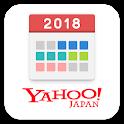 Yahoo!カレンダー 無料スケジュールアプリで管理 icon