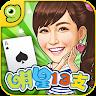 com.igs.poker13
