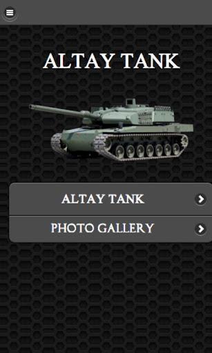アルタイ 新しい トルコの タンク 無料