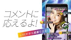 17LIVE(イチナナ) - ライブ配信 アプリのおすすめ画像5