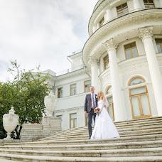 Wedding photographer Artem Kolbasov (Artyfoto). Photo of 03.08.2016