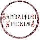 Sambalpuri Sticker - WAStickerApps