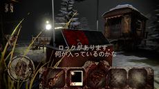 Death Park : 怖いピエロサバイバルホラーゲームのおすすめ画像4