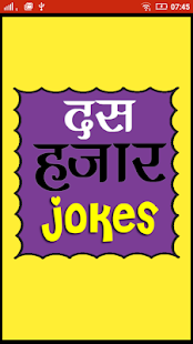 New Hindi Jokes 2017- screenshot thumbnail