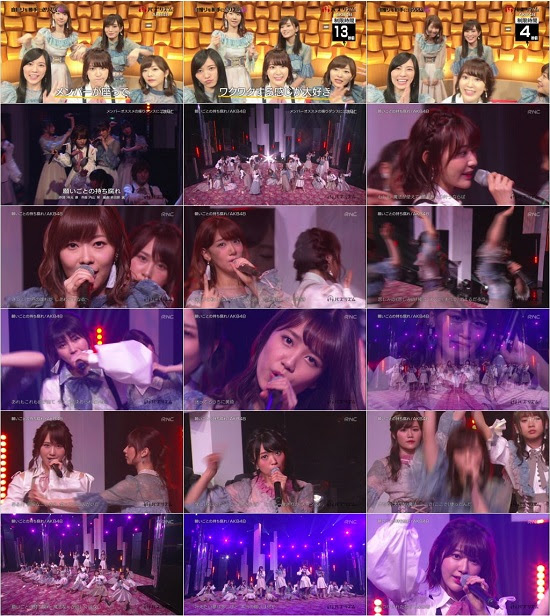 (TV-Music)(1080i) AKB48 Part – バズリズム 170602