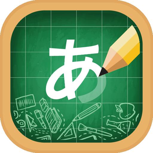 Japanese Alphabet Writing Icon