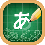 App Japanese Alphabet Writing APK for Windows Phone