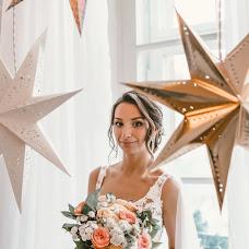 Wedding photographer Andrey Kornienko (dukkalis). Photo of 25.01.2018