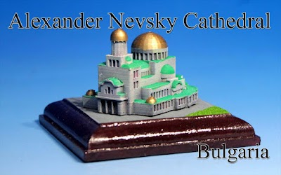 Alexander Nevsky Cathedral -Bulgaria-