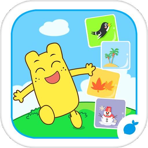 宝宝的春夏秋冬 教育 App LOGO-APP試玩