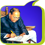 Books By Babasaheb Apk
