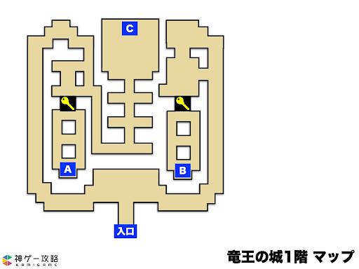 ドラクエ1_竜王の城1階