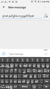 Tamil Keyboard screenshot