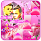 MARCUS & MARTINUS PIANO TILE new 2018 (game)