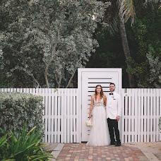 Hochzeitsfotograf Tatyana Katkova (TanushaKatkova). Foto vom 04.11.2018