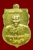 เหรียญหลวงปู่ทวด หลวงปู่คำบุ รุ่นกันภัย รุ่นเงินมา เนื้อทองค ำ(ทันหลวงปู่) หลวงปู่คำบุ วัดกุดชมภู จ.อุบลราชธานี เนื้อทองค ำจัดสร้าง 19 เหรียญ องค์นี้หมายเลข 7 น้ำหนักองค์พระ 16.10 กร ัม พ.ศ.2556 พร้อมกล่องเดิมจากวัด