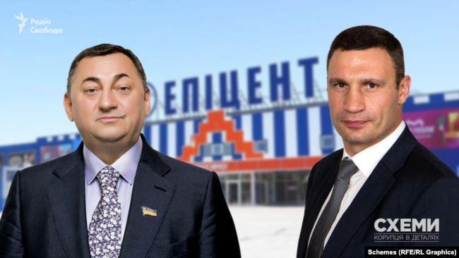 Після прильоту «Мрії» співвласник «Епіцентру» депутат Герега написав листа мерові Києва Віталієві Кличку